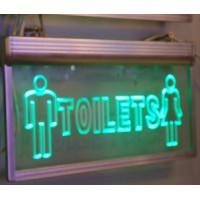 lampa cu leduri pentru wc