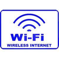 indicatoare pentru wi-fi wireless internet